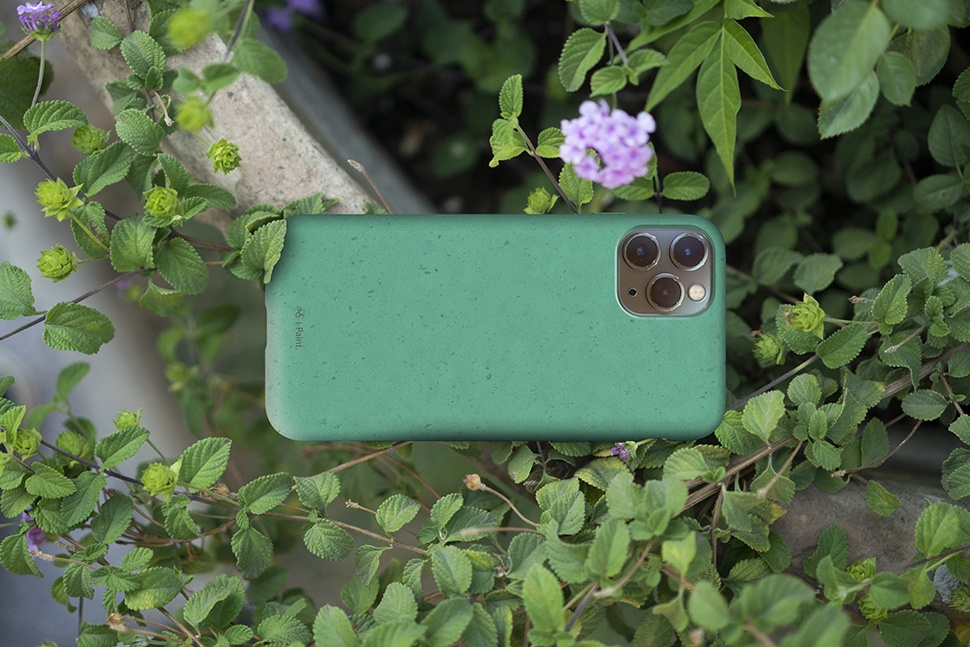 ECO2 green 11pro-970